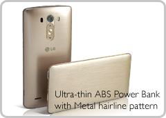 Ultra-thin ABS Power Bank with Metal hairline pattern