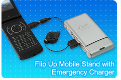 Flip Up Mobile Stand with Emergency Charger
